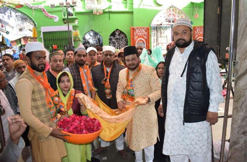 कमल सन्देश यात्रा में दरगाह पर हुई चादरपोशी, मोदी को प्रधानमंत्री बनाने के लिए मांगी गई दुआ