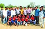 चाट का ठेला लगाने वाले पिता के बेटे ने राष्ट्रीय फुटबाल स्पर्धा में दिखाया अपना हुनर