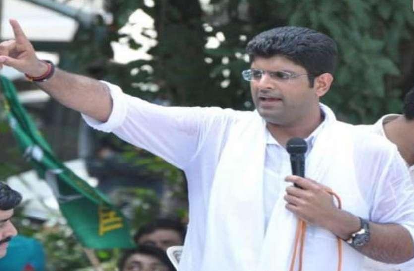 हरियाणा: दुष्यंत चौटाला ने 'जननायक जनता पार्टी', नाम से नई पार्टी का किया गठन
