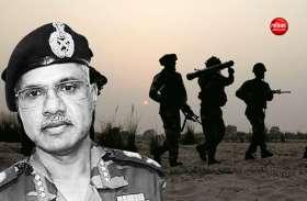 उप सेना प्रमुख की पाकिस्तान को चेतावनी, जरूरत पड़ी तो फिर करेंगे सर्जिकल स्ट्राइक
