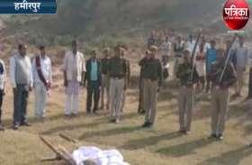 स्वतंत्रता सेनानी का निधन, सम्मान के साथ हुआ अंतिम संस्कार