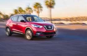 जनवरी में लॉन्च होगी Nissan Kicks, देखें वीडियो