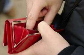 पर्स में रख लें ये छोटा-सा यंत्र, हमेशा रुपयों से भरी रहेगी जेब