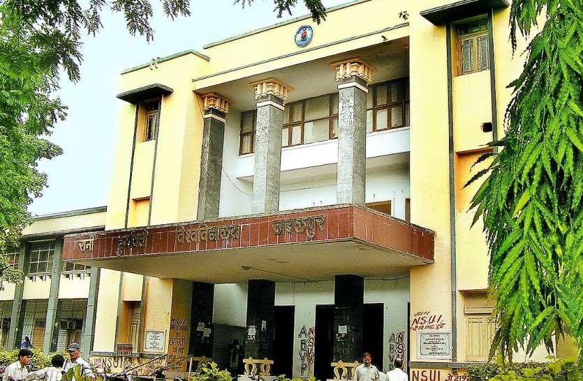 बीफार्मा, बीएएलएलबी में रेकॉर्ड आवेदन, रादुविवि ने 5 दिन पहले ही प्रवेश प्रक्रिया रोकी