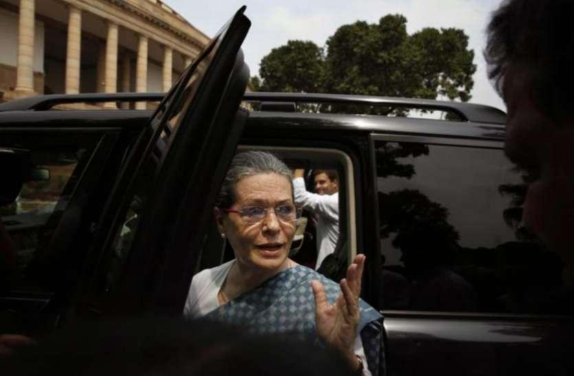 राजनीति के साथ पावरफुल कारों की भी शौकीन हैं सोनिया गांधी, देखने वालों के उड़ जाते हैं होश