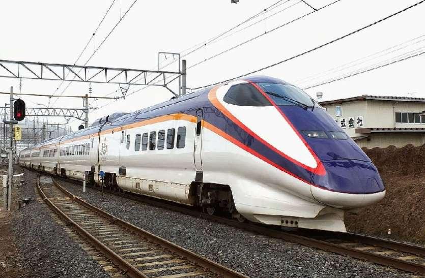 बुलेट ट्रेन के लिए भूमि अधिग्रहण नियमों की अनदेखी, जानकार हैरान रह गए जापानी अधिकारी