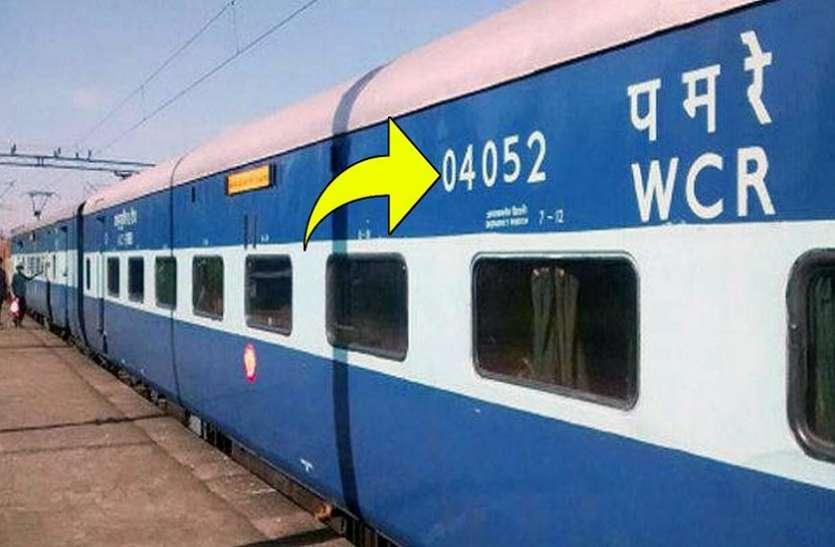 अब ट्रेन में रिजर्वेशन की चिंता करने की जरूरत नहीं,  वेटिंग लिस्ट वालों को भी मिलेगी सीट