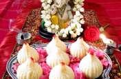 11 दिसंबर को अंगारक चतुर्थी, श्री गणेश को प्रसन्न करने के लिए इस विधि से करें व्रत