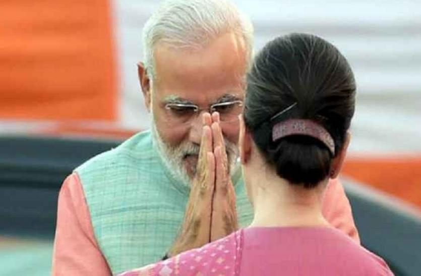...जब पीएम मोदी ने सोनिया गांधी को बोला 'हैप्पी बर्थडे'