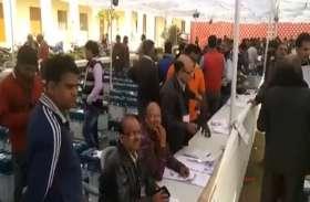 मतगणना की सभी तैयारियां पूरी, सुबह 8 बजे से राजस्थान और काॅमर्स काॅलेज में प्रारम्भ होगी मतगणना