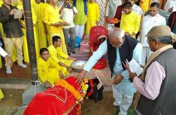 Rajasthan :  उदयपुर में ईशा-आनंद की तो इधर हुई गोवंश की 'प्री वेडिंग सेरेमनी' , देखें अनूठा वीडियो