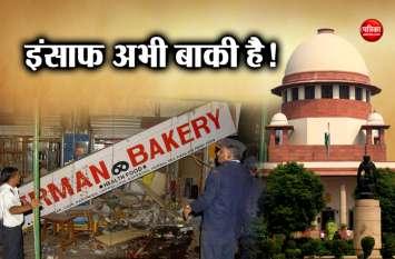 जर्मन बेकरी ब्लास्ट: सुप्रीम कोर्ट ने स्वीकार की महाराष्ट्र सरकार-दोषी हिमायत बेग की याचिका