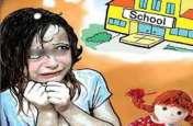 पढ़ाते-पढ़ाते छात्राओं को इधर-उधर छूता था शिक्षक, डर से नहीं कर पाती थीं विरोध, फिर ऐसे फूटा पाप का घड़ा