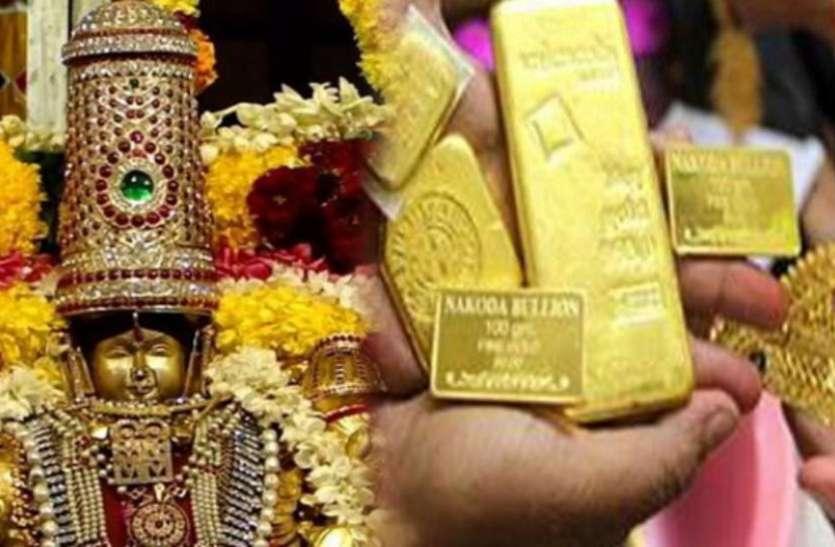 Devotees Comes In Maa Laxmi Temple And Get Gold As Prasad - मां लक्ष्मी के  इस मंदिर में आने वाले भक्तों को प्रसाद में मिलते हैं सोने के आभूषण |  Patrika News