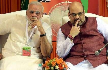 पांच राज्यों के नतीजों के बीच एजीपी ने दी भाजपा को धमकी, तोड़ देंगे गठबंधन अगर...
