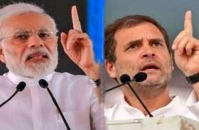 पांच प्रदेशों के चुनाव परिणाम के बाद भाजपा के प्रति स्पष्ट होगा जनता का नजरिया