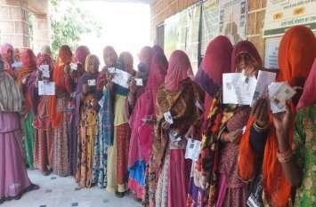 गांवों में दिखा लोकतंत्र के उत्सव का उल्लास, शहरी क्षेत्रों में 68 प्रतिशत तो ग्रामीण क्षेत्रों में हुआ 74 प्रतिशत मतदान