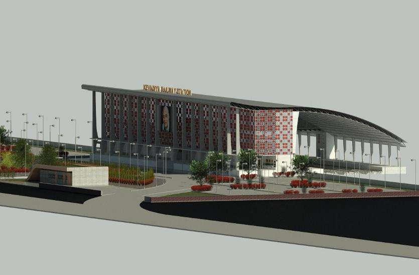 केवडिया में बनेगा अत्याधुनिक रेलवे स्टेशन