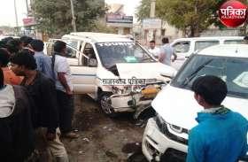 कारों की भिड़ंत में बाल-बाल बचे पाली कांग्रेस जिलाध्यक्ष, हादसे में एक घायल