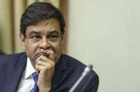 RBI गवर्नर उर्जित पटेल ने दिया इस्तीफा, ये है इसका सबसे बड़ा कारण