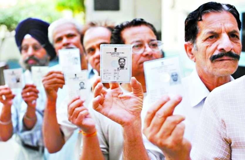 MP ELECTION : वोटिंग में मात्र 1.44 प्रतिशत का इजाफा, उदासीन क्षेत्रों में भी अपेक्षित वृद्धि नहीं