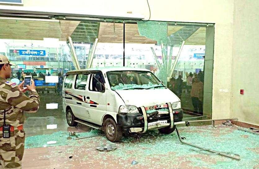 एयरपोर्ट पर अंडरग्राउंड टनल के शीशे से टकराई कार