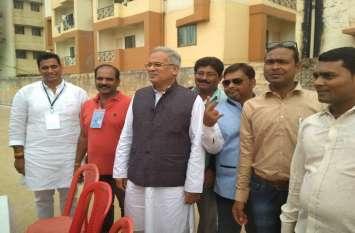 chhattisgarh Election : पीसीसी चीफ भूपेश बोले पूर्ण बहुमत के साथ सरकार बना रहे: Vdeo