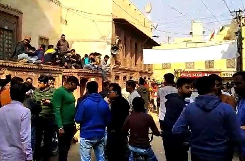 Rajasthan Election 2018 result in Bikaner Live Updates : चुनावी परिणामों को लेकर लोगों में उत्साह, सिद्धि कुमारी व डॉ.जोशी आगे, देखे विडियो