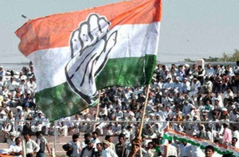 ELECTION RESULT: कांग्रेस के इस नेता ने कहा, पांच राज्यों में भाजपा का होगा सूपड़ा साफ, पार्टी का बढ़ेगा जनाधार, देखें वीडियो