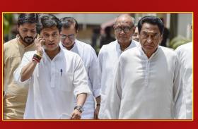कांग्रेस की जीत-भाजपा की हार, दिग्विजय कमलनाथ और सिंधिया की बैठक शुरू...