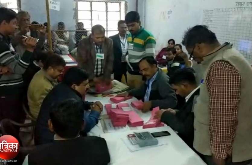 Rajasthan Election 2018 result in Bikaner Live Updates : बीकानेर में मतगणना शुरू