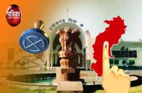 रायगढ़ की सीटों पर भी कांग्रेस की पकड़ मजबूत, बढ़ने लगी भाजपाइयों के दिल की धड़कने