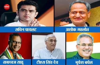विधानसभा चुनाव: राजस्थान और छत्तीसगढ़ में कांग्रेस जीती तो कौन बनेगा CM?