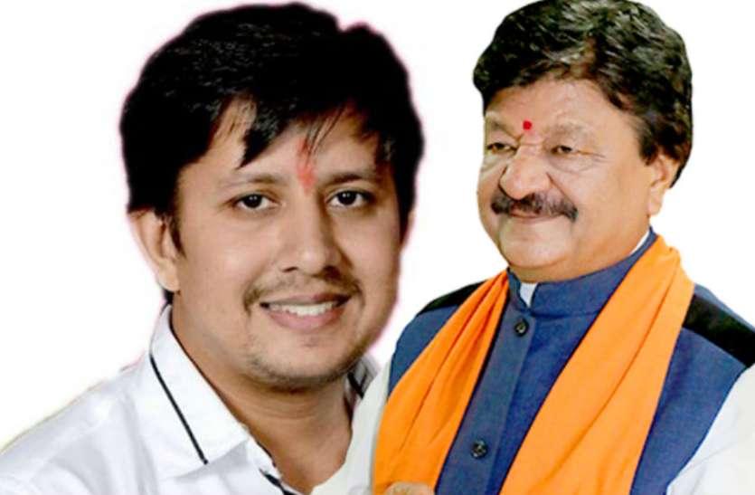 Image result for महासचिव कैलाश विजयवर्गीय के बेटे विधायक आकाश विजयवर्गीय