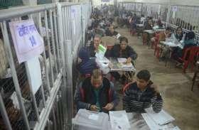 MP Election results :कड़ी सुरक्षा के बीच हुई मतगणना