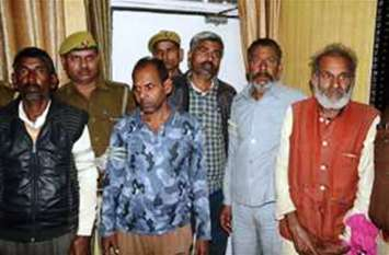 50 हजार का इनामी कालिया मुम्बई से गिरफ्तार