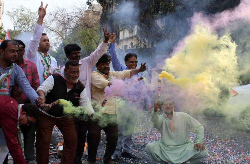 कांग्रेस ने मनाया जीत का जश्न