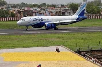 136 यात्रियों वाले इंडिगो एयरलाइंस के विमान को आपातकालीन स्थिति में उतारा