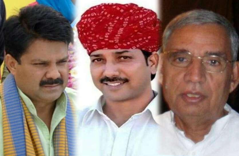 Nawalgarh में राजकुमार शर्मा व Jhunjhunu में बृजेन्द्र ओला की हैट्रिक, BSP से राजेन्द्र गुढ़ा जीते