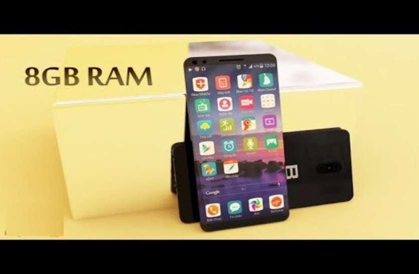आपके मोबाइल की RAM है कम तो न हो परेशान, घर बैठे 2 मिनट में ऐसे बढ़ाएं