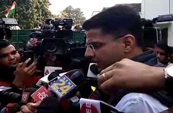Rajasthan Election 2018 result: कांग्रेस के पक्ष में रुझान मिलने के बाद पायलट ने सीएम पद को लेकर दिया ये बयान