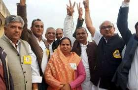 जयपुर में यहां पीएचडी धारक पर भारी पड़ी साक्षर महिला, पांच हजार से अधिक मतों से हराया