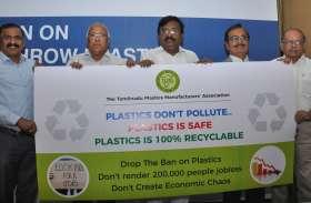 प्लास्टिक बैन के खिलाफ कारोबारियों का छलका दर्द, १३ को करेंगे प्रदर्शन