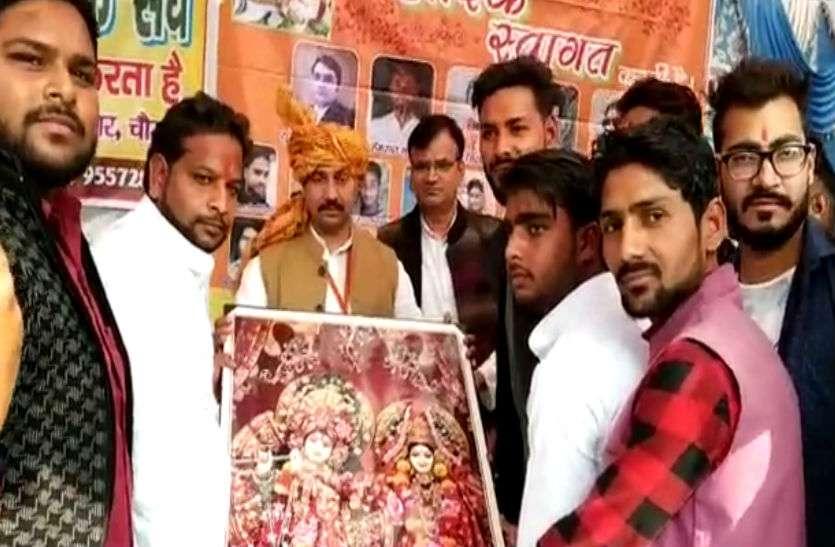 ताज की टिकट को लेकर कांग्रेस नेता ने की थी ऐसी टिप्पणी कि उसके बाद भाजपा नेताओं को आ गया जोश और कर दिया ये काम, देखें वीडियो