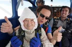 photo gallery: 102 साल की इस महिला ने लगाई 14,000 फुट की ऊंचाई से छलांग