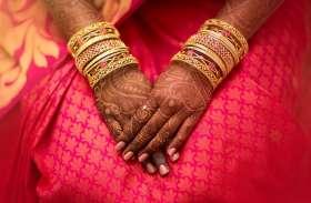 यहां आज भी कुछ इस तरीके से होती है दुल्हनों की विदाई, किसी प्रथा के चलते नहीं बल्कि मजबूरी करवाती है यह काम