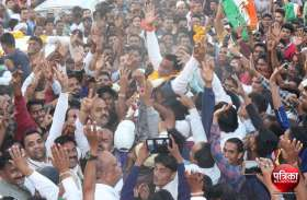 Banswara Election 2018 Result : हकरू की पराजय में बागी धनसिंह का 'पाटिया' पड़ा भारी, अर्जुन ने मार ली बाजी