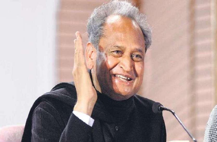 Video : राजस्थान के वह जिले जहां राजनीतिक पंडितों के दावें, एग्जिट पॉल भी हुए फेल..