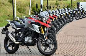 BMW की इन Bikes पर मिल रहे बंपर ऑफर्स, 31 दिसंबर तक है खरीदने का मौका