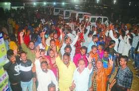 भाजपा का दुर्ग ढह गया, कांग्रेस की फतह, संभाग की 20 में से 17 सीट पर जनता ने BJP को कहा ना...